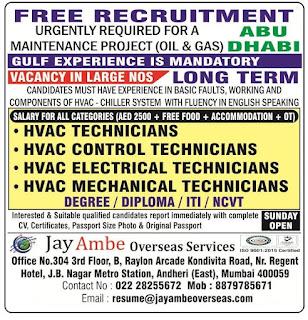 Free Recruitment for maintenance in Abu Dhabi