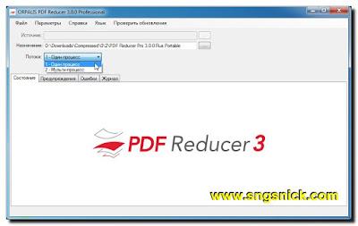 Orpalis  PDF Reducer Pro 3 - Интерфейс программы