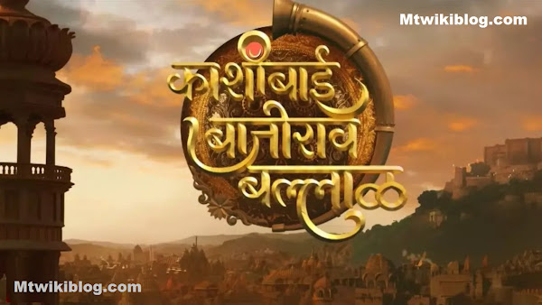 Zee TV Kashibai Bajirao Ballal wiki, Full Star Cast and crew, Promos, story, Timings, BARC/TRP Rating, actress Character Name, Photo, wallpaper. Kashibai Bajirao Ballal on Zee TV wiki Plot, Cast,Promo, Title Song, Timing, Start Date, Timings & Promo Details