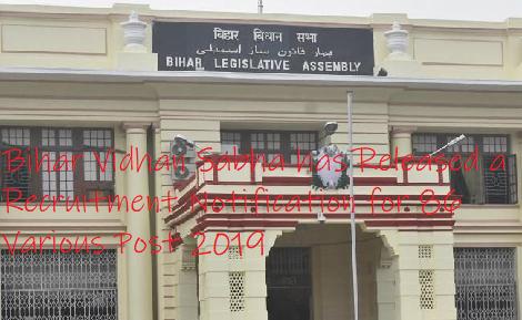 Bihar+Vidhan+Sabha