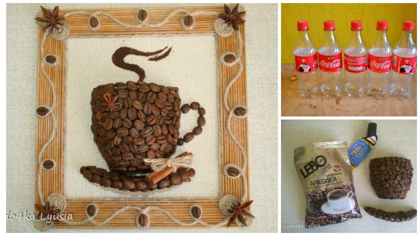 Haz cuadros decorativos con botellas de pl stico y granos - Hacer cuadros decorativos ...