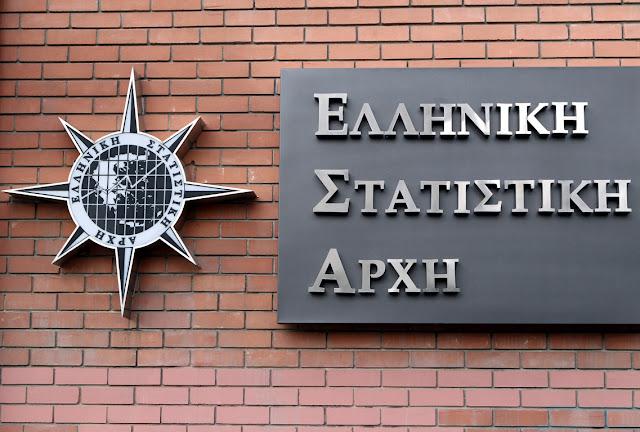 Η Ελληνική Στατιστική Αρχή ζητάει 1.040 άτομα για έρευνες