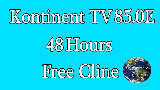 Kontinent TV 85E Free CCCAM | Free Cline for Kontinent TV Packge 85.E