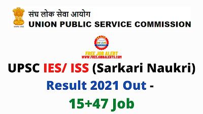 Sarkari Result: UPSC IES/ ISS (Sarkari Naukri) Result 2021 Out - 15+47 Job