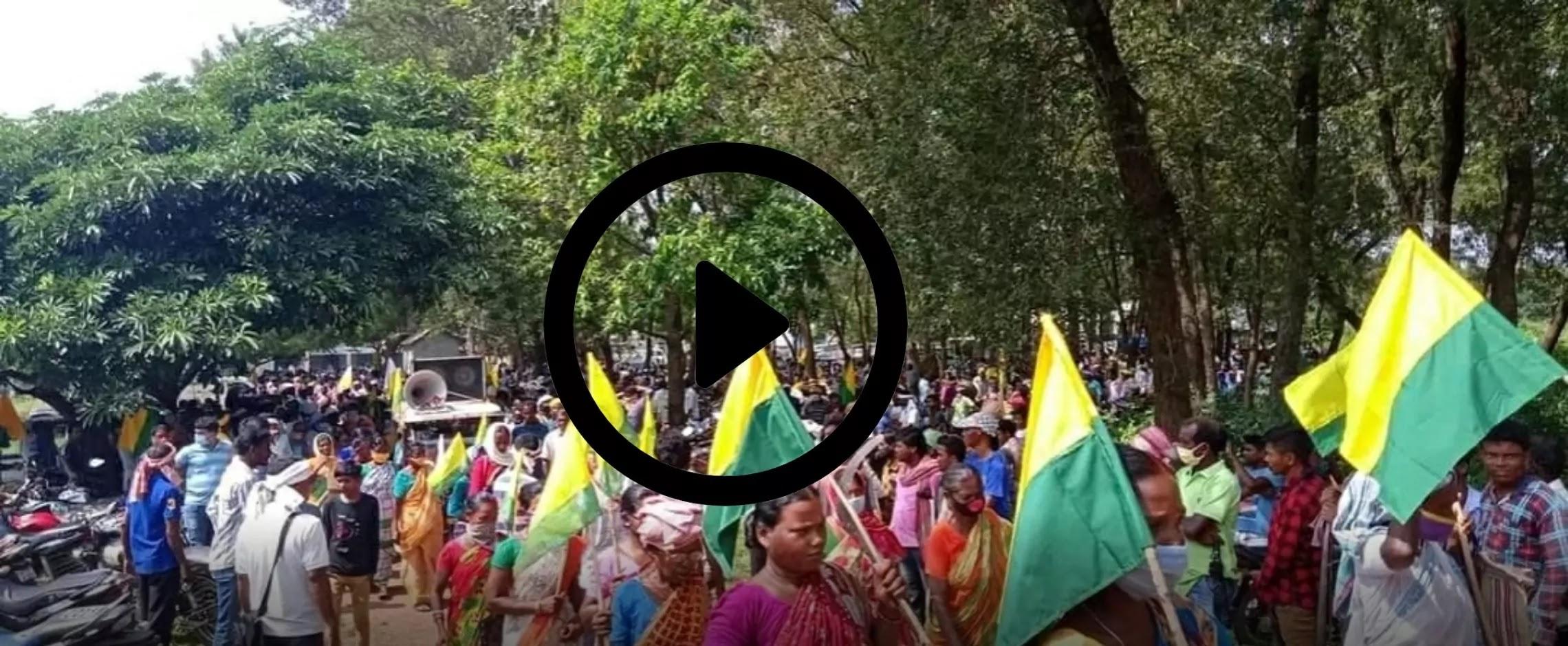 Raipur-block-committe-financials-for-indigenous-people