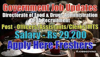 DFDA Recruitment 2021
