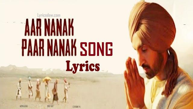 Aar Nanak Paar Nanak Lyrics