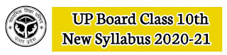 UP Board Class 10th New Syllabus 2020