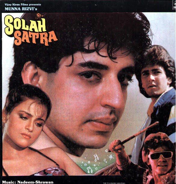 Pehli Pehli Baar Jado Hath Mera Mp3 Download: Nadeem Shravan's: Solah Satra [1990 -MP3-VBR-256Kbps]