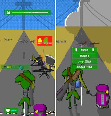 スクラップフレンズのゲーム画面