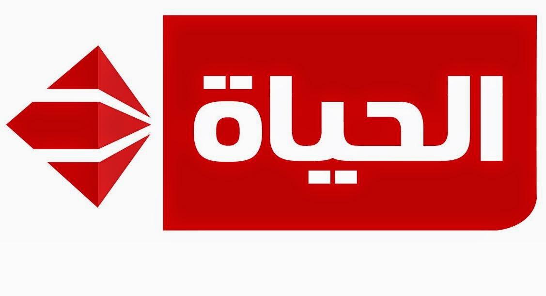 http://www.pegasoft.net/2017/03/AlHayat1-Red-Live-Broadcasting.html
