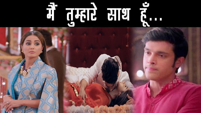 Kasauti Zindagi Kay May 9, 2019 written update: Komolika dirty trap leaves Prerna shocked