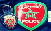 لمديرية العامة للأمن الوطني: مباراة توظيف 5228 حارس أمن و1700 مفتش شرطة و620 ضابط شرطة و70 ضابط أمن و90 عميد شرطة. آخر أجل هو 1 نونبر