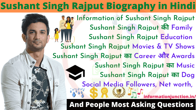 Sushant Singh Rajput Biography in Hindi 2021 & People Most Asking Questions