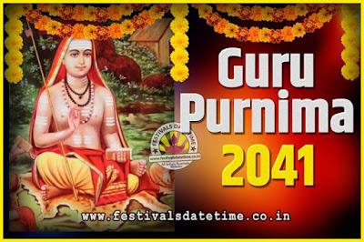 2041 Guru Purnima Pooja Date and Time, 2041 Guru Purnima Calendar
