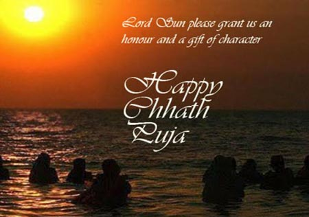 Happy  Chhath Puja 2018 Wishes in Bhojpuri
