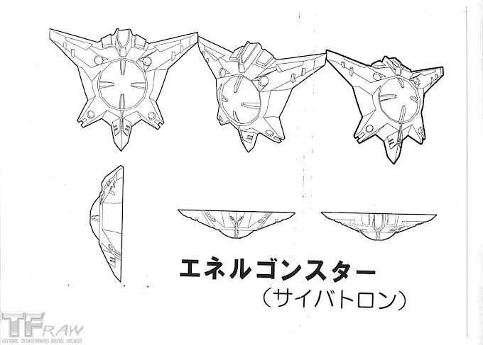 Beast Wars Neo and Superlink New Model Sheets
