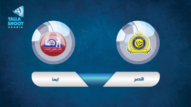 al-nasr-vs-abha