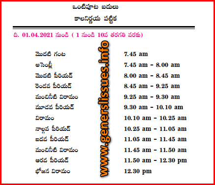 Half day Schools Time Table-2021
