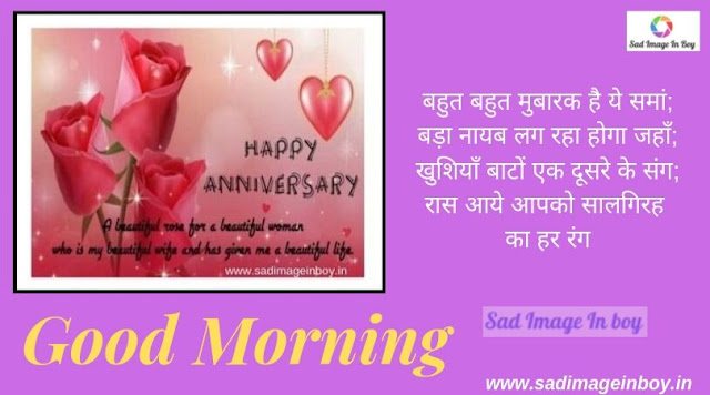 anniversary pic download | marriage anniversary images for whatsapp