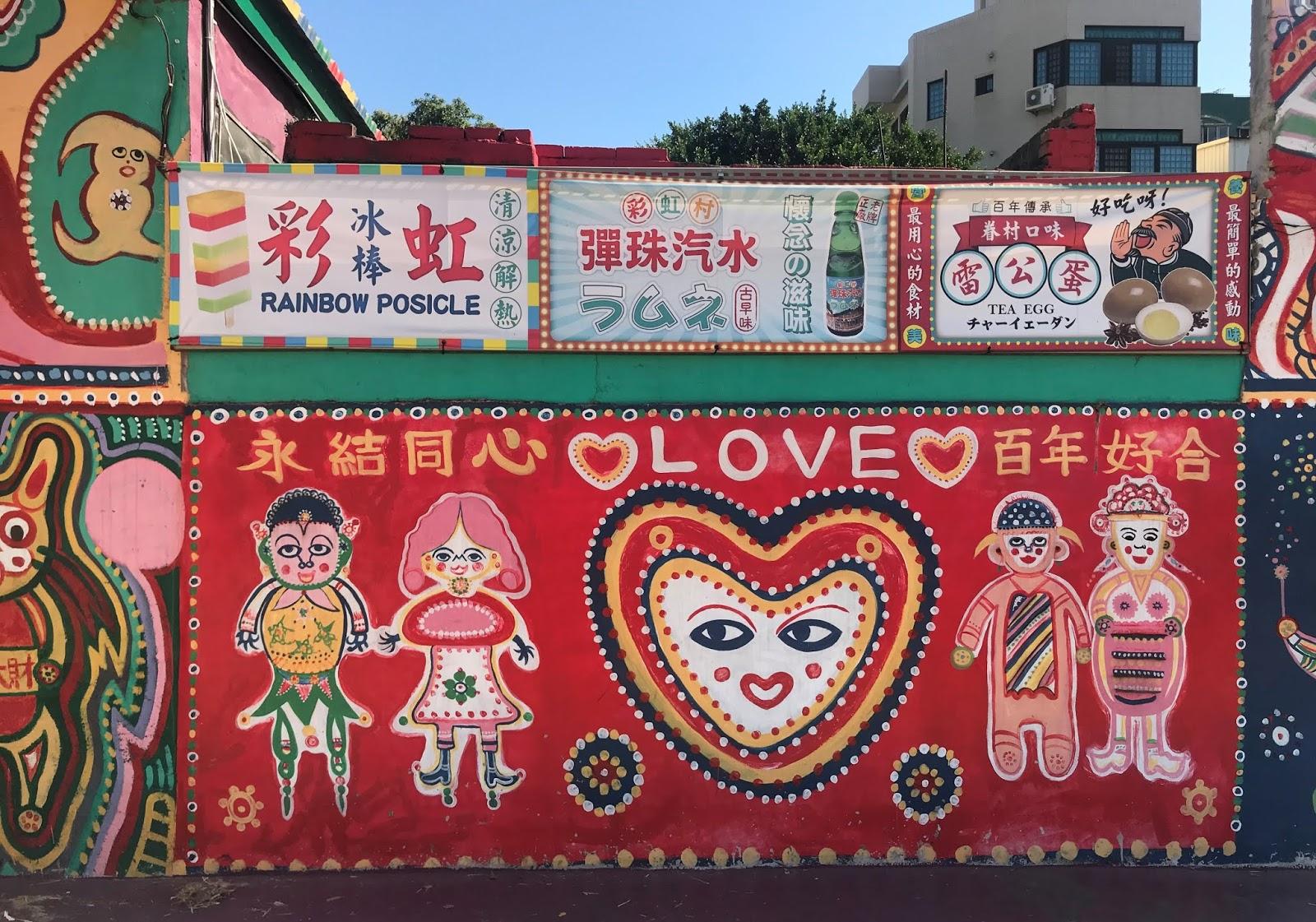 Rainbow Village in Taichung Taiwan