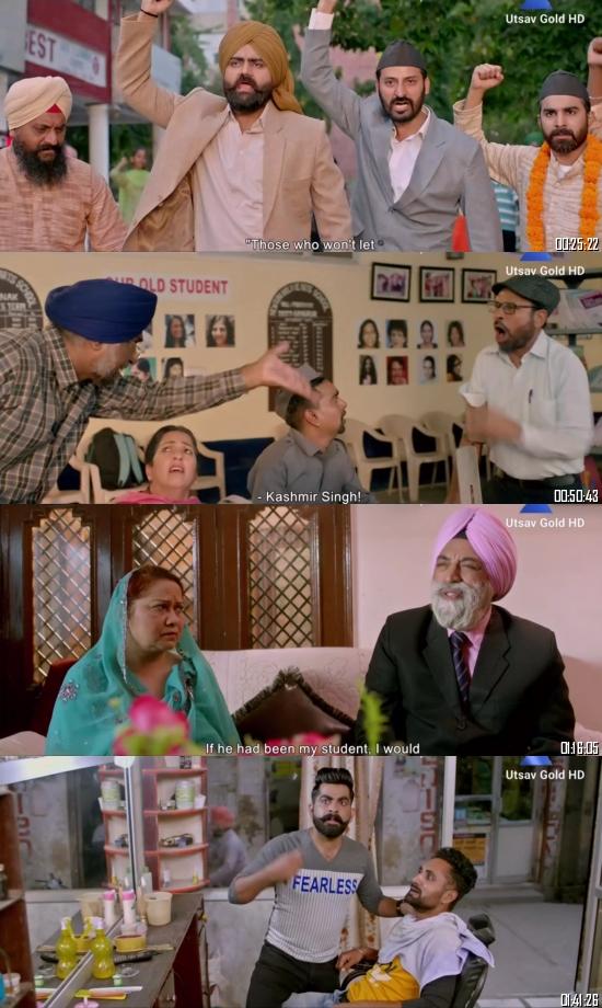 Do Dooni Panj 2019 Punjabi 720p 480p HDTV x264 Full Movie