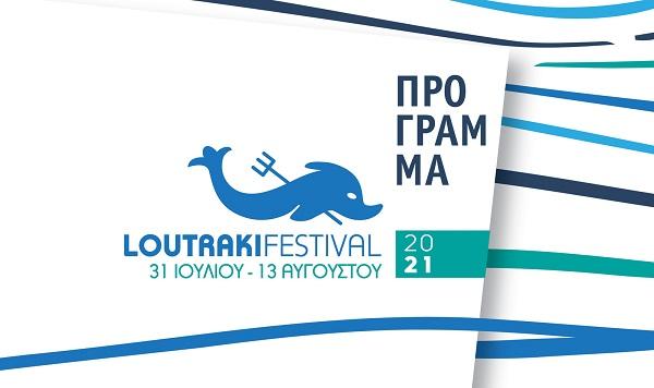 7ο Loutraki Festival 2021: Από 31 Ιουλίου έως 13 Αυγούστου