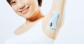 Thumbnail image for Ruang Pengiklanan Pada Ketiak Wanita Jepun Semakin Diminati