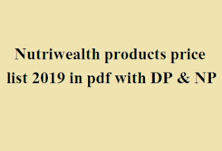 Nutriwealth products price list