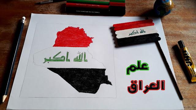 5#: رسم أعلام الدول على أعواد الخشب   العراق
