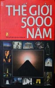 Thế giới 5000 năm