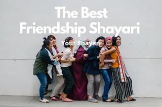 Friendship Shayari In Hindi