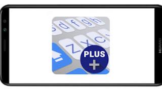 تنزيل برنامج ai.type keyboard Plus + Emoji Paid pro mod premium مدفوع مهكر بدون اعلانات بأخر اصدار