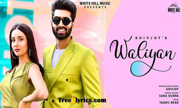 Waliyan Lyrics