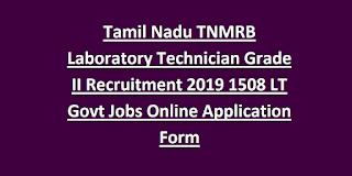 Tamil Nadu TNMRB Laboratory Technician Grade II Recruitment 2019 1508 LT Govt Jobs Online Application Form