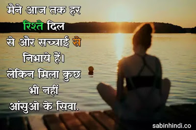 alone status girl