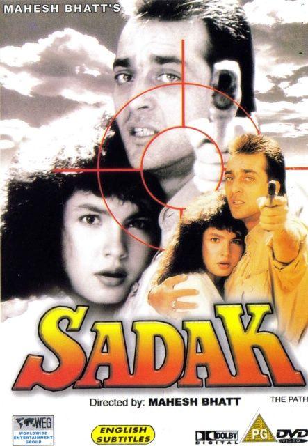 Sanjaya Dutt movie Sadak