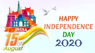 Independence Day Speech In English, 15 August Speech in Hindi