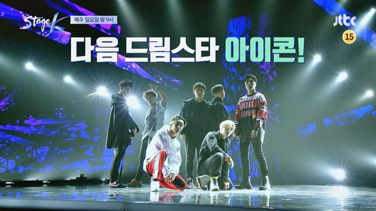 TV Show Stage K