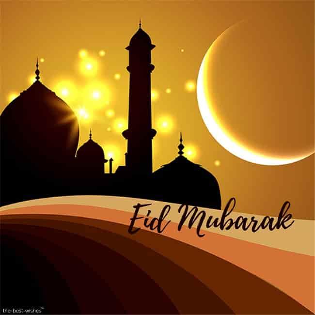 eid mubarak wishes to boss