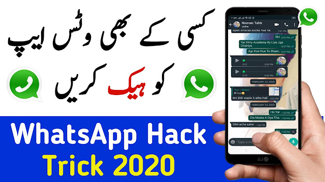 How to Get Whatsapp Keyboard on Android Phone