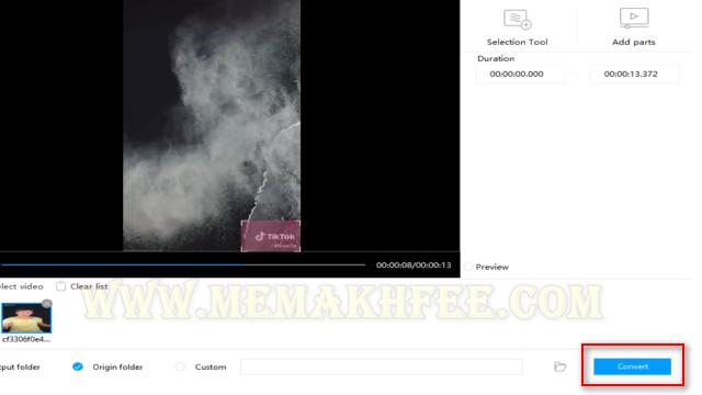 اضغط فوق الزر تحويلConvert لحفظ الفيديو في معرض الصور
