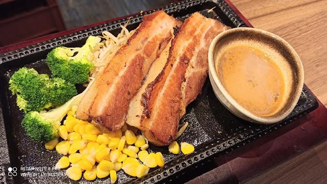Teppan Sakaba Menu - Teppan Western Pork Belly