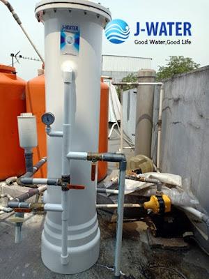 Jual Filter Air Pondok Cabe