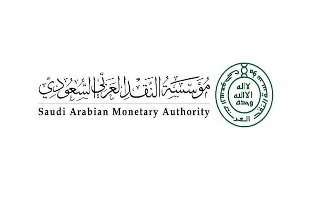 SAMA calls all to activate bank accounts or ATM cards if expired during Corona - Saudi-Expatriates.com