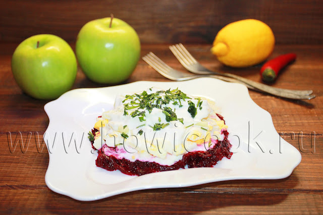 рецепт салата из свеклы с яблоком