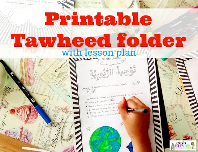 Tawheed for kids printable worksheet folder with lesson plan