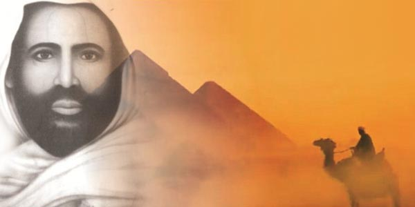 Syekh Abdul Qadir Al-Jailani: Setiap Kejadian Ada Waktunya, Musibah Ada Akhirnya