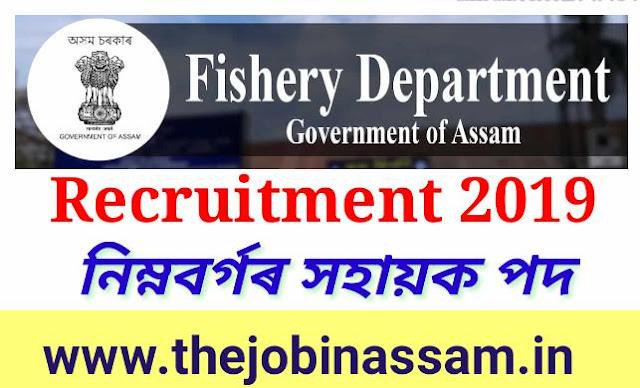 Fishery Information Department, Assam Recruitment 2019