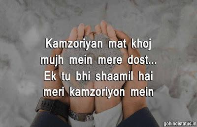 love shayari for husband in hindi, pyar bhari shayari for husband in hindi, hindi romantic shayari for boyfriend, romantic shayari for husband in urdu, love poem in hindi for husband,